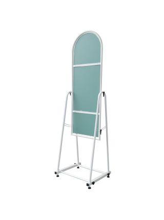 Зеркало металлическое для одежды 30 см белое ZT 24