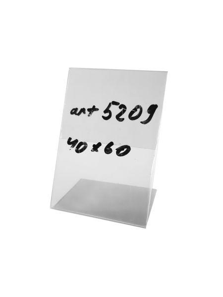 Подставка для ценника настольная пластиковая  Код 5209