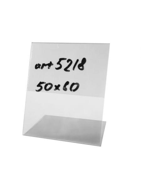 Подставка для ценника настольная пластиковая  Код 5218