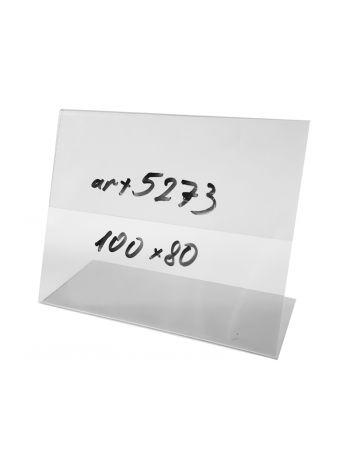 Подставка для ценника настольная пластиковая  Код 5273