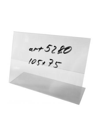 Подставка для ценника настольная пластиковая  Код 5280