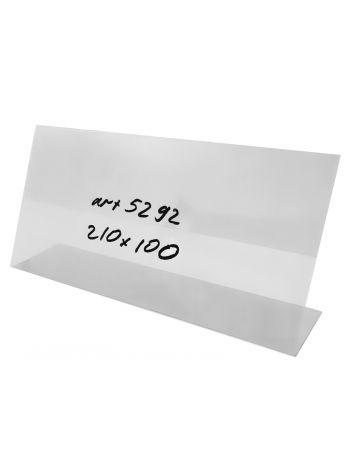 Подставка для ценника настольная пластиковая  Код 5292