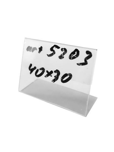Подставка для ценника настольная пластиковая  Код 5203