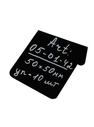 Черная табличка для нанесения надписи мелом и маркером Код 05-01-42