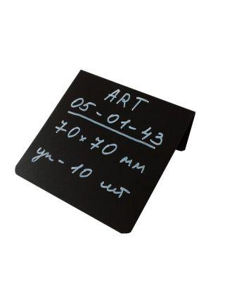 Черная табличка для нанесения надписи мелом и маркером Код 05-01-43