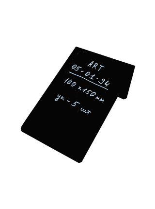 Черная табличка  для нанесения надписи мелом и маркером Код 05-01-94