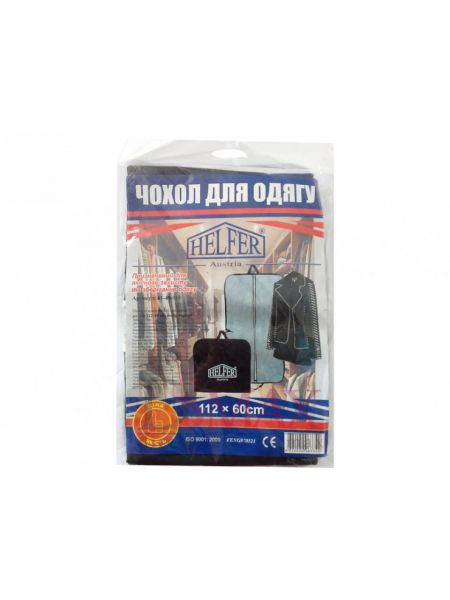 Чехол-сумка для одежды синий HELFER 112х60см