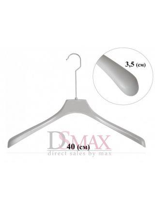 Плечики для верхней одежды erum c30 TSM 90