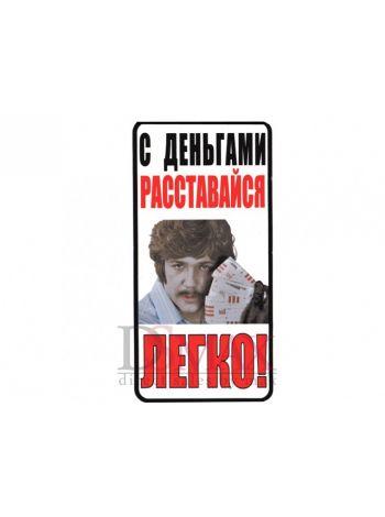 Табличка наклейка СТ 05