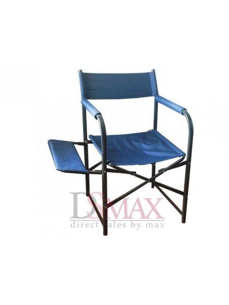 Раскладной стул цвет синий