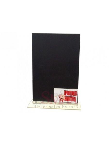 Меловая табличка на подставке. Код: 06