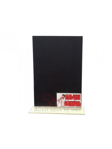 Меловая табличка на подставке. Код: 07