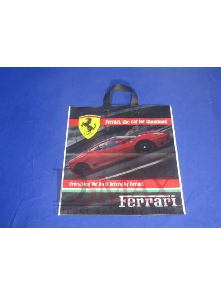 Пакеты Ferrari