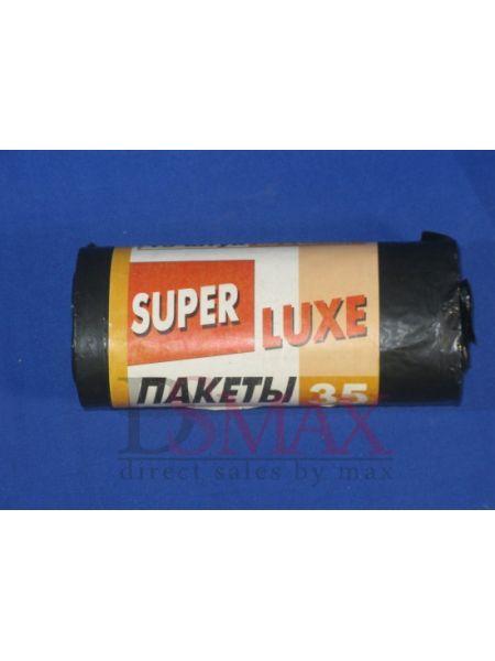 Пакеты SUPER LUXE для мусора SSS 40