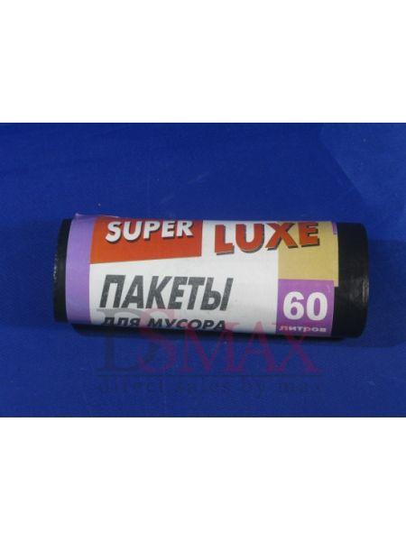 Пакеты SUPER LUXE для мусора SSS 41