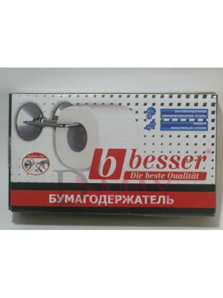 Держатель для туалетной бумаги Besser