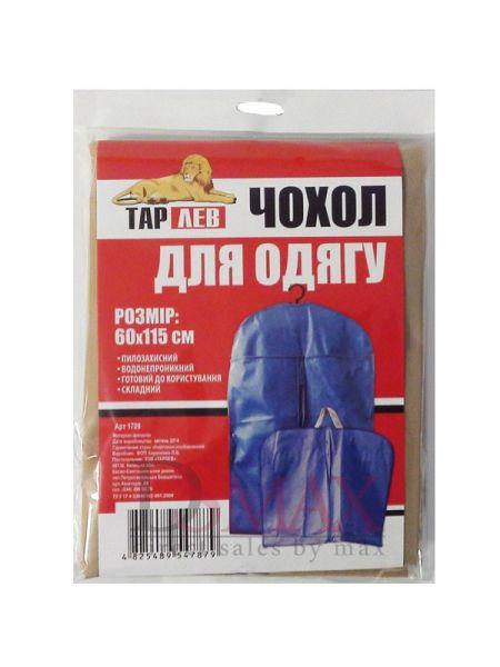 Чехол для одежды ТАР-ЛЕВ 60х115 cм ChO 14