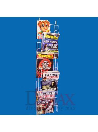 Вертикальная арочная полочка под прессу RKP 22