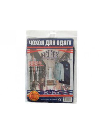 Чехол для одежды черный HELFER 102х60см